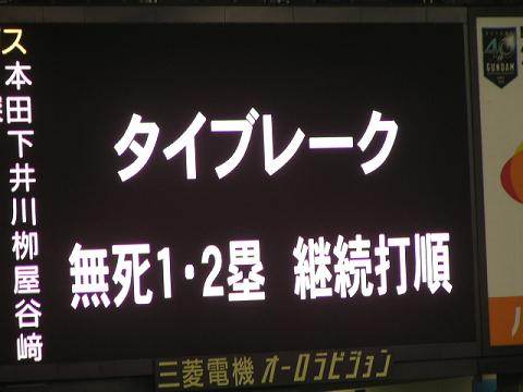 resize1720.jpg